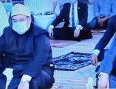 بدء احتفالية الأوقاف برأس السنة الهجرية بحضور محافظ القاهرة والمفتى