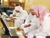 ارتفاع بورصات الخليج بجلسة نهاية الأسبوع.. والأسواق الإماراتية تربح 25.5 مليار درهم