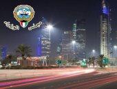 الوزراء الكويتى يعتمد دليل الإرشادات الصحية بعد إلغاء حظر التجول وفتح البلاد