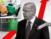 """أردوغان يفتح أبواب تركيا أمام """"غسيل الأموال"""" لإنقاذ اقتصاده المنهار"""