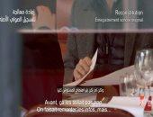 """إكسترا نيوز تفضح دور الدوحة الداعم للإرهاب فى فيلم وثائقى """"قطر حرب النفوذ على الإسلام في أوروبا"""""""