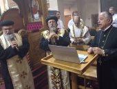 أسقف سيدنى يترأس صلوات ليلة عيد السيدة العذراء بكاتدرائيتها فى أستراليا
