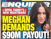 """""""ماركل"""" تطلب 90 مليون دولار لعدم إفصاح أسرار العائلة المالكة.. اعرف الحقيقة"""
