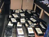 شرطة لندن ضبط 45 عبوة من الكوكايين بقيمة 5.7 مليون إسترلينى داخل سيارة.. فيديو