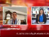 أخطاء متعملهاش وأنت بتختار كليتك.. تليفزيون اليوم السابع يقدم نصائح للطلاب