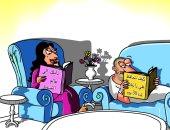 كاريكاتير صحيفة سعودية.. حال المتزوجون خلال أزمة فيروس كورونا
