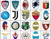 بعد إنجاز سبيزيا.. تعرف على 68 فريقا شاركوا في تاريخ الدوري الإيطالي