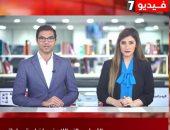 موجز الرياضة من تليفزيون اليوم السابع.. مفاجآت الأهلى والزمالك للقمة 120 وقصة رحيل ميسى
