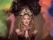 """هيدي كرم تتحول لـ""""شاكيرا"""" في مقطع فيديو على ألحان أغنيتها whenever wherever"""