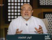 فيديو.. خالد الجندى على dmc: هكذا يتصرف المؤمن الحق فى نعمة الله