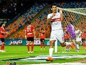 أسامة فيصل يحرز الهدف الثالث للزمالك فى مرمى الأهلى