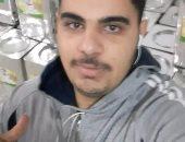 """حكاية صورة..""""محمد"""" من الإسكندرية يشارك بصورة لـ """"أول وظيفة """""""