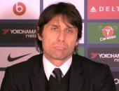 كونتي يلمح بالرحيل عن إنتر ميلان بعد خسارة الدوري الأوروبي