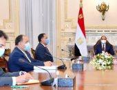 أخبار مصر اليوم.. الرئيس يوجه الهيئة الهندسية بالتجديد الكامل لمجمع محاكم الجلاء