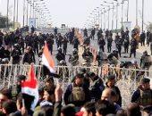 الولايات المتحدة تمدد استثناء العراق من عقوبات شراء الغاز الإيرانى لمدة 60 يوما