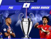 باريس سان جيرمان ضد البايرن.. التشكيل الرسمي لنهائي دوري أبطال أوروبا