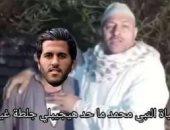 """""""محدش هيجيبلنا جلطة غير ده"""".. مروان محسن فى مرمى نيران كوميكس السوشيال"""