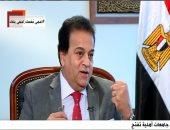 عبد الغفار: 100 منحة من الرئيس لأوائل الثانوية بالجامعات الأهلية ومثلها من التعليم العالى