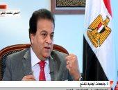 وزير التعليم العالى: انتهينا من 3 جامعات تكنولوجية.. والرئيس صدق على 6 جدد