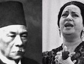 """""""إن يغب عن مصر سعد"""".. أم كلثوم تودع زعيم الأمة على طريقتها الخاصة"""