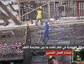 انتهاكات حقوق الإنسان فى قطر تدفع إنجلترا لسحب استثماراتها من الإمارة