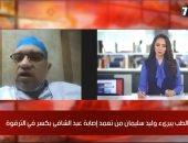 الطب يبرئ وليد سليمان من تعمد إصابة عبد الشافى بكسر الترقوة