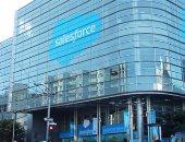 شركة Salesforce الأمريكية تسمح لموظفيها العمل من المنزل حتى منتصف عام 2021