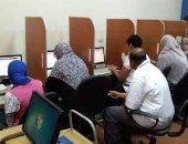 11 ألف طالب وطالبة يسجلون فى تنسيق الشهادات المعادلة العربية والأجنبية