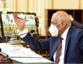 البرلمان يوافق نهائيا على تعديلات قانون نزع ملكية العقارات للمنفعة العامة