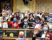البرلمان يوافق نهائيا على مشروع قانون تنظيم إدارة المخلفات