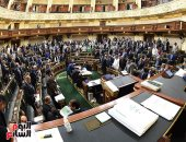 البرلمان يرجأ مناقشة المادة 16 من قانون الإجراءات الضريبية..وعبد العال يوضح السبب