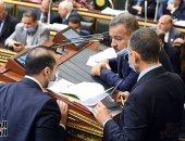 البرلمان يوافق نهائيا على مشروع قانون صندوق دعم الأشخاص ذوى الإعاقة