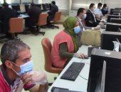 بدء اختبارات تحديد المستوى للدورات التدريبية بمركز سقارة للعاملين بالمحليات