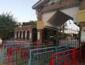 غلق حديقة الفسطاط بعد تسليمها لتنفيذ مشروع تلال الفسطاط بالقاهرة