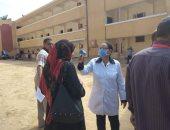 إجراءات احترازية مشددة بامتحانات الدور الثانى للثانوية العامة بأوقرقاص (صور)