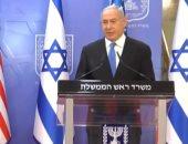 """""""بومبيو"""" يزور إسرائيل الأسبوع المقبل لفرض مزيد من العقوبات على إيران"""