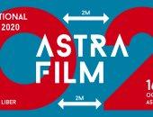 """انطلاق مهرجان Astra فى دورته الـ27 بعروض """"الهواء الطلق"""" الشهر المقبل"""