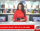 اعرف سر تراجع أحمد فتحى عن الانتقال لبيراميدز .. تليفزيون اليوم السابع