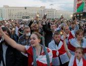 الآف المحتجين يحتشدون في مينسك للمطالبة بإنهاء حكم لوكاشينكو
