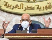 رئيس البرلمان يعلن خلو مقاعد النواب المعينون بمجلس الشيوخ