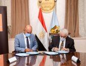 """""""التعليم"""" توقع بروتوكول تعاون مع اورنچ مصر لإطلاق منصة رقمية للدروس الإلكترونية"""