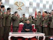 كوريا الشمالية تطالب الجيش بالثقة المطلقة والولاء للزعيم بمناسبة يوم سونجون