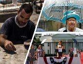 صور..العالم هذا الصباح.. الأرض بتتكلم عربى.. عملات إسلامية تظهر فى إسرائيل.. الملكة إليزابيث تطابق لون الشمسية مع الملابس.. ميلانيا ترامب تستقبل فنانين شباب بالبيت الأبيض