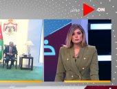 """القمة الثلاثية محور الحلقة الأولى من برنامج """"خبر اليوم"""" على شاشة ON"""