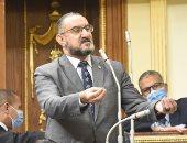 صور.. البرلمان يوافق مبدئيا على قانون صندوق دعم المشروعات التعليمية