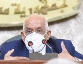 صور.. البرلمان يشترط رئاسة عضو بجهة قضائية لجان الطعن الضريبى لضمان الحيادية