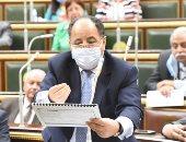 صور.. البرلمان يوافق على مقترح وزير المالية لمواجهة التهرب بفرض 1% على الضريبة