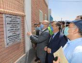 محافظ بنى سويف يفتتح مشروع الصرف بالميمون بتكلفة 63 مليون جنيه (صور)