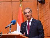 وزير الاتصالات يؤكد إتاحة الموقع الجديد عددا من الخدمات الإلكترونية للمواطنين