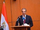 """وداعا طوابير الحكومة.. 10 خطوات لبدء مصر الرقمية """"إنفوجراف"""""""